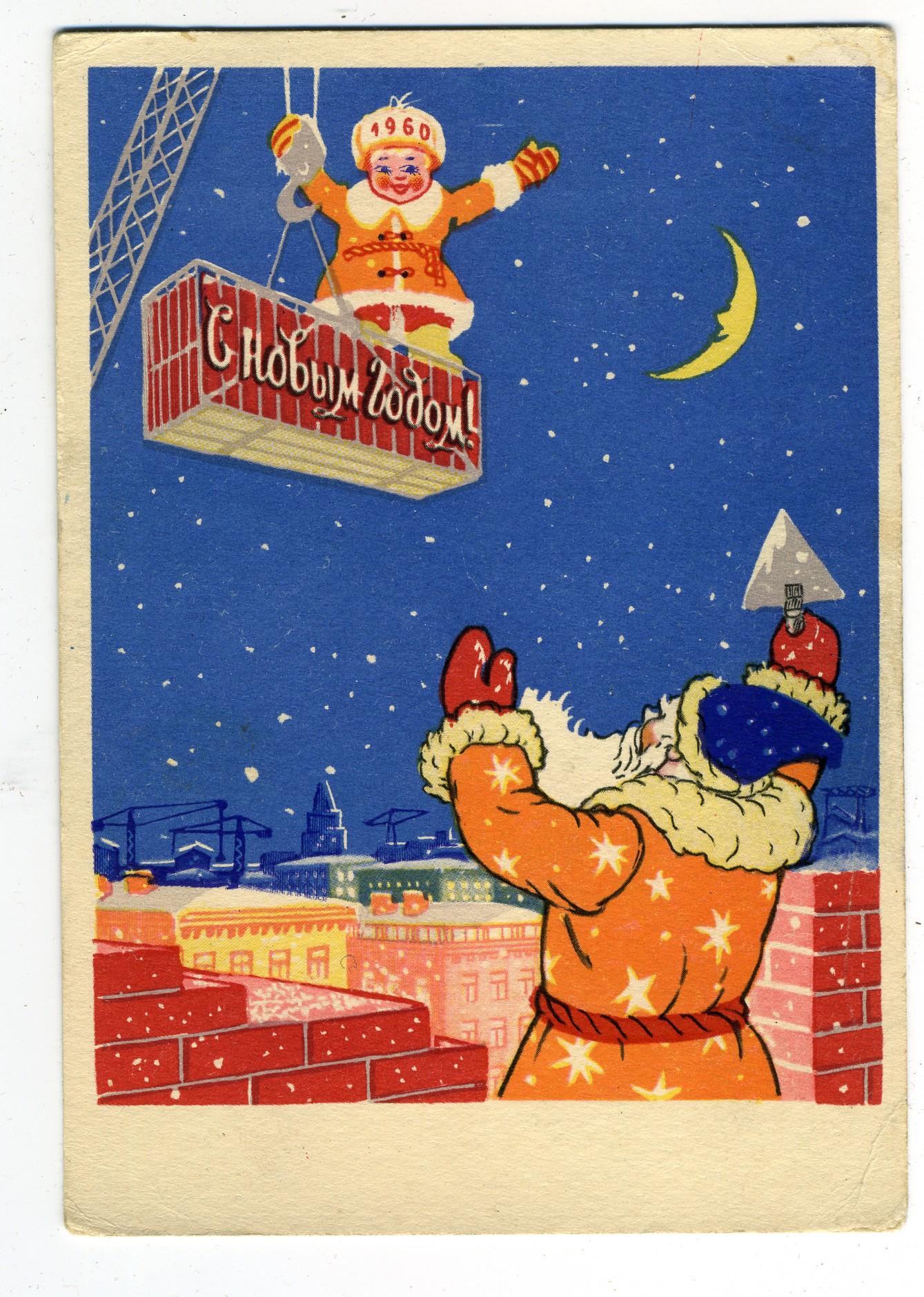 Картинки, строительная открытка с новым годом